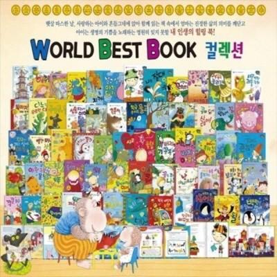 월드베스트북 컬렉션/전 60권(본책 60권, 구연.뮤지컬 음원 20권)