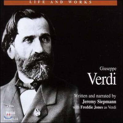 Freddie Jones 베르디: 삶과 작품들 (Verdi: Life & Works)