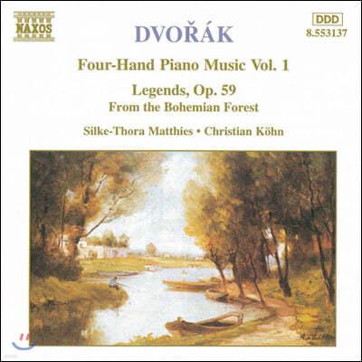 Christian Kohn / Silke-Thora Matthies 드보르작: 네 손을 위한 피아노 작품집 1집  (Dvorak: Four-Hand Piano Music, Vol. 1)