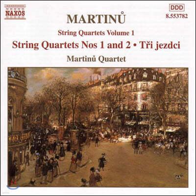 Martinu Quartet 마르티누: 현악 사중주 1집 (Martinu: String Quartets Vol. 1)