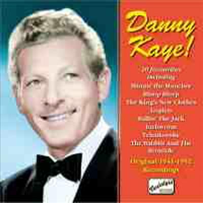 Danny Kaye - Danny Kaye!