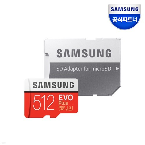 공식인증 삼성전자 MicroSD EVO PLUS 512GB MB-MC512GA/KR