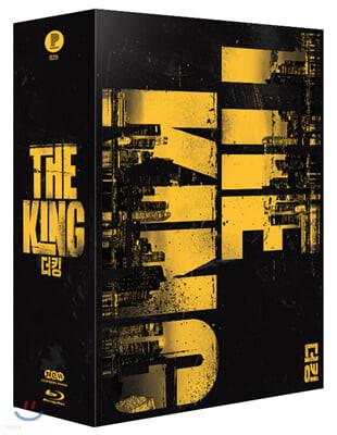 더 킹 (2Disc 얼티밋 컬렉터스 박스) : 블루레이