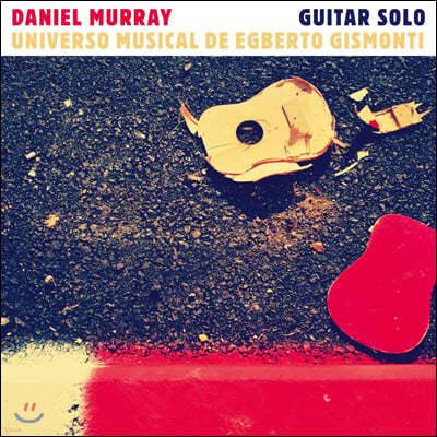 Daniel Murray (다니엘 머레이) - Guitar Solo
