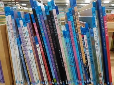 웅진주니어)아이빛 세계그림책