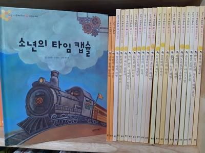웅진다책)어린이 경제리더