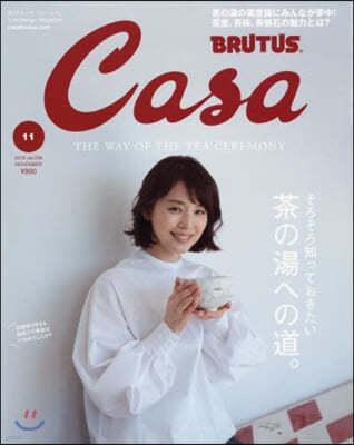 (예약도서)Casa BRUTUS(カ-サブル-タス 2019年11月號