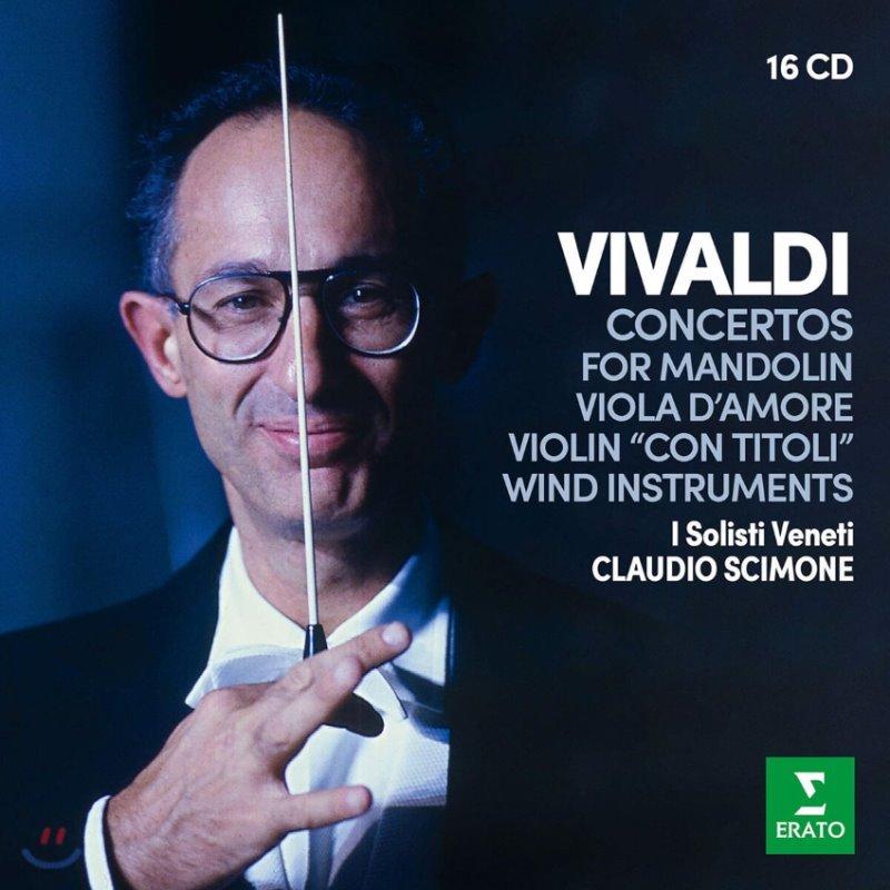 Claudio Scimone 비발디: 협주곡 모음집 (Vivaldi: Concertos)