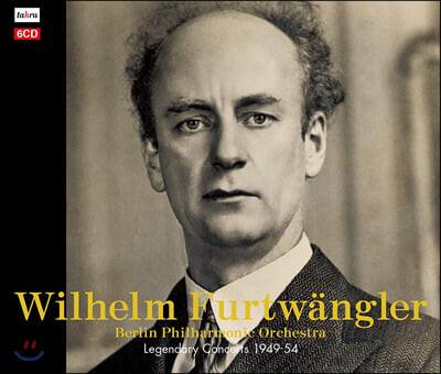 Wilhelm Furtwangler 빌헬름 푸르트뱅글러 / 베를린 필 전설의 콘서트 (Legendary Concerts 1949-54)