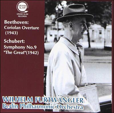 Wilhelm Furtwangler 베토벤: 코리올란 서곡 Op. 62 / 슈베르트: 교향곡 9번 '더 그레이트' (Beethoven: Coriolan Overture / Schubert: Symphony No.9 ' The Great')