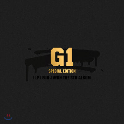 은지원 - EUN JIWON THE 6TH ALBUM : G1 [LP]
