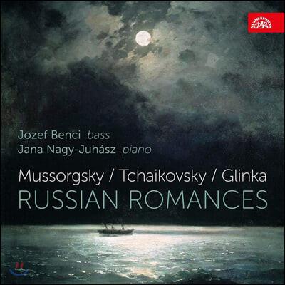 Jozef Benci 19세기 러시아 로망스 모음집 (Russian Romances)