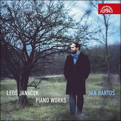 Jan Bartos 야나체크: 피아노 작품집 (Janacek: Piano Works)