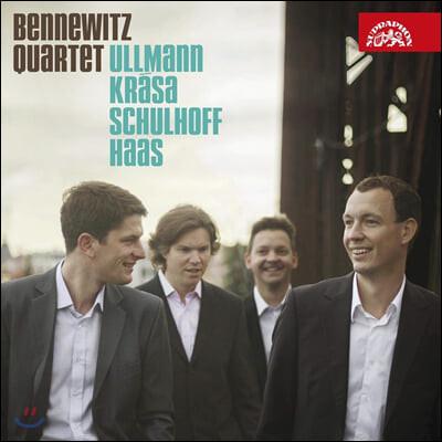 Bennewitz Quartet 울만: 현악사중주 3번 / 크라사: 주제와 변주 / 하스: 현악사중주 2번 / 슐호프: 5개의 소품 (Ullmann / Krasa / Schulhoff / Haas: String Quartets)