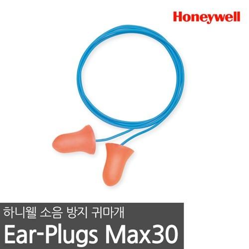 하니웰 소음방지 끈있는 귀마개 Max-30 50쌍