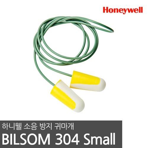 하니웰 빌섬 304(L/S) 소음방지 끈있는 귀마개 10쌍