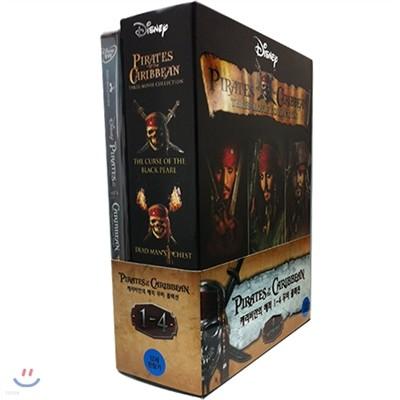 캐리비안의 해적 DVD 박스세트