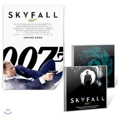 """007 스카이폴 OST + 주제곡 """"Skyfall"""" 아델 싱글 + 지관통에 담은 영화 오리지널 포스터"""