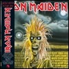 Iron Maiden - Iron Maiden (Picture Disc Limited Edition)