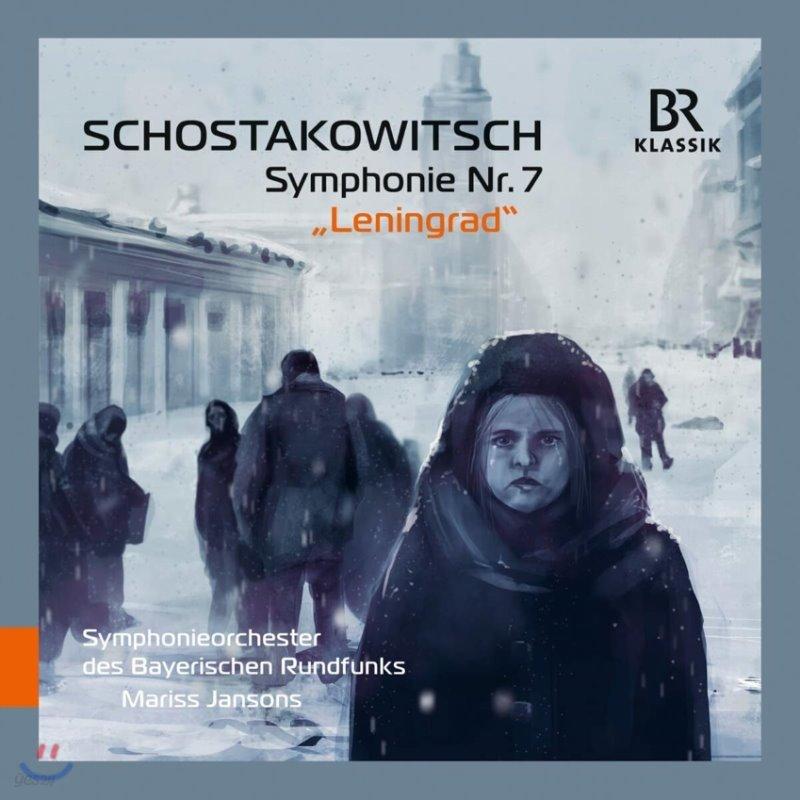 Mariss Jansons 쇼스타코비치: 교향곡 7번 '레닌그라드' (Shostakovich: Symphony Op. 60 'Leningrad')