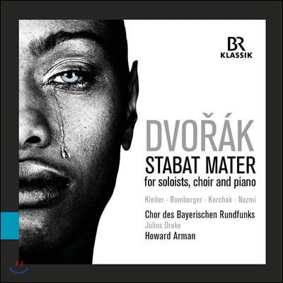 Howard Arman 드보르작: '스타바트 마테르' Op.58 (Dvorak: Stabat Mater)