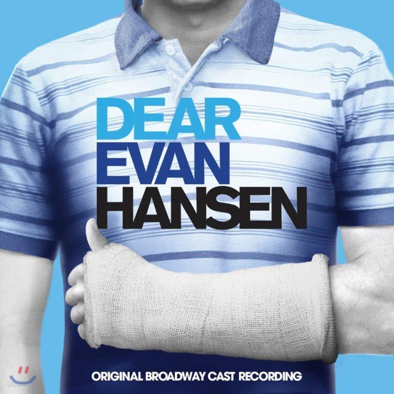 디어 에반 한센 뮤지컬 음악 (Dear Evan Hansen OST) [2LP]