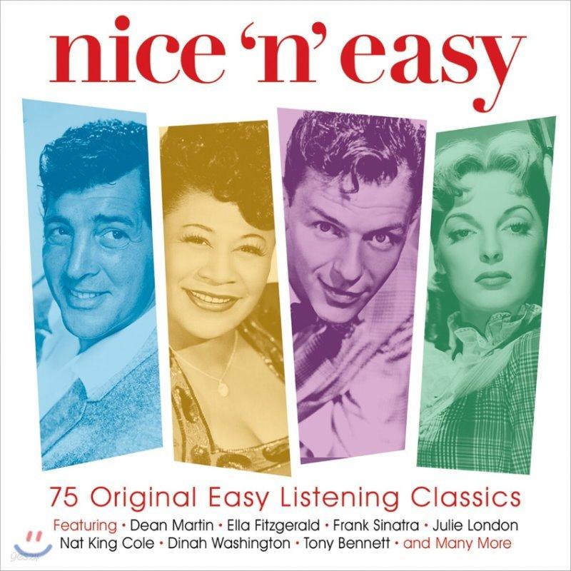 이지 리스닝 모음집 (Nice 'n' Easy: 75 Original Easy Listening Classics)