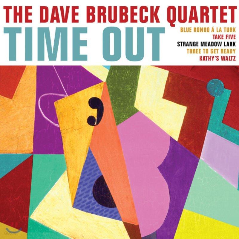 Dave Brubeck Quartet (데이브 브루벡 쿼텟) - Time Out