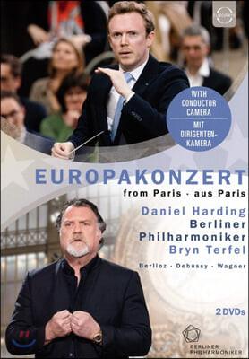 Daniel Harding 2019 베를린 필 유로파콘서트 (Europakonzert 2019)