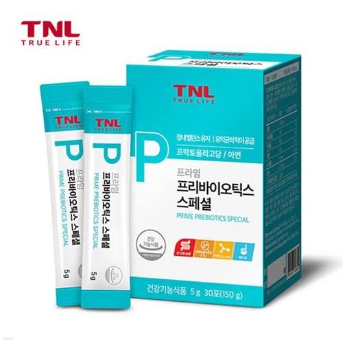 TNL뉴트리션 프리바이오틱스 1박스 (1개월분)