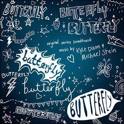 버터플라이 드라마음악 (Butterfly OST by Kyle Dixon & Michael Stein)