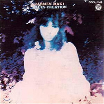 Carmen Maki - Blues Creation