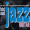 유명 재즈 기타 모음집 (Blue Jazz Guitar)