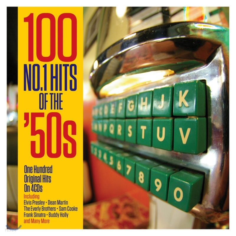 100곡의 50년대 히트곡 모음집 (100 No.1 Hits of the '50s)