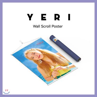 """레드벨벳 (Red Velvet) - 월 스크롤 포스터 """"Chapter 3"""" [예리 ver.] [한정반]"""