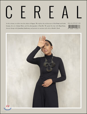 Cereal Magazine (반간지) : 2019년, No.18