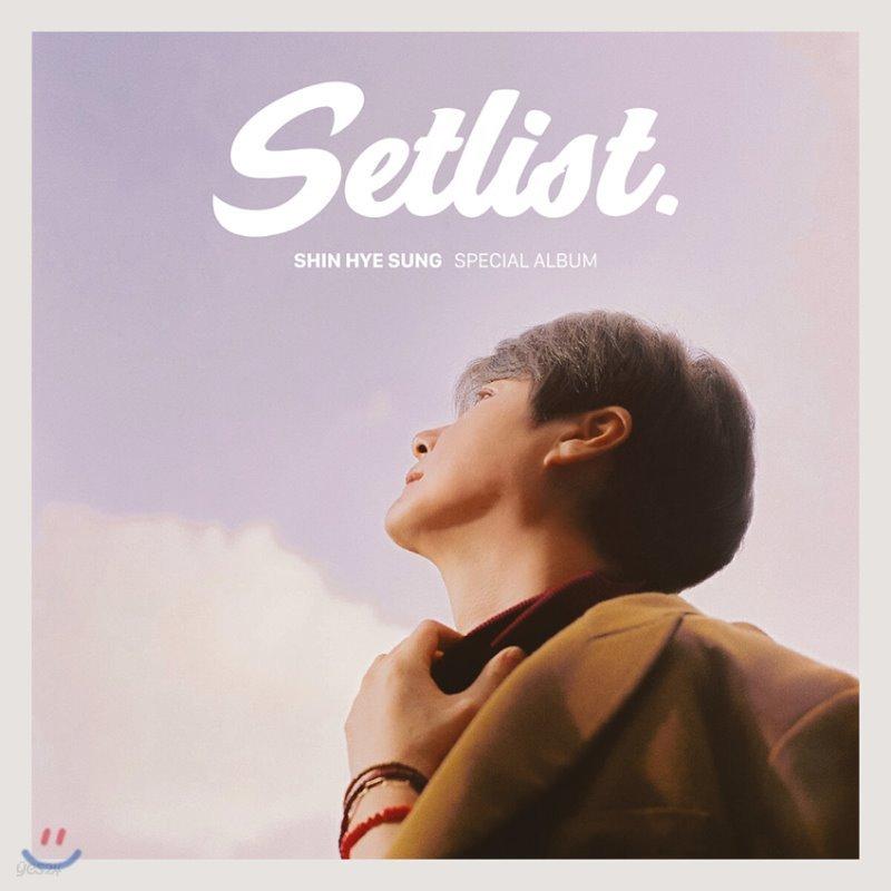 신혜성 - 스페셜 앨범 : SETLIST