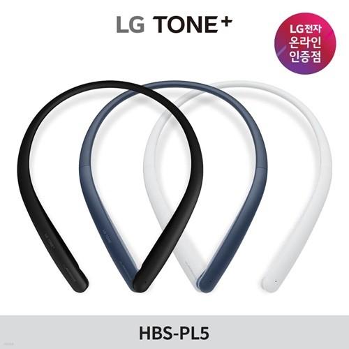 [LG정품] LG톤플러스 HBS-PL5 블루투스 이어폰/H...