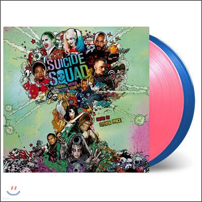 수어사이드 스쿼드 영화음악 [오리지널 스코어] (Suicide Squad OST by Steven Price) [핑크 & 블루 컬러 2LP]