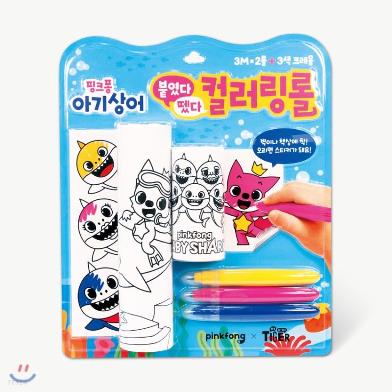 핑크퐁 붙였다뗐다 컬러링롤
