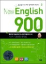 New English 900 Vol.3 ���ױ۸���900