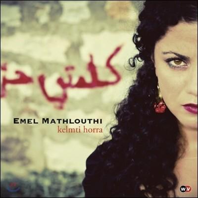 Emel Mathlouthi (에멜 마트흘오우티) - Kelmti Horra