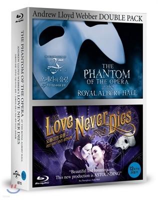 오페라의 유령 Box 세트 : 블루레이