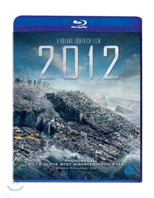 2012 : 블루레이