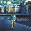 Midnight In Paris (�̵峪�� �� �ĸ�) OST