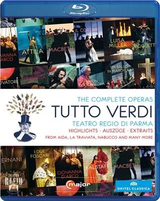 베르디 오페라의 명장면들