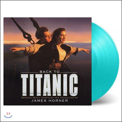 타이타닉 영화음악 (Back To Titanic OST by James Horner 제임스 호너) [터키석 컬러 2LP]