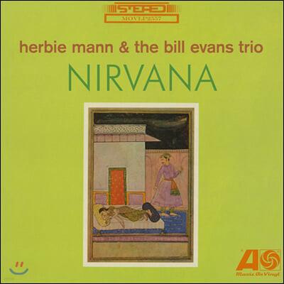 Herbie Mann & Bill Evans Trio (허비 만 & 빌 에반스 트리오) - Nirvana [LP]