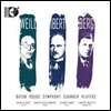 ����, �̺���, ������: ���̿ø�, ÿ�� & ���� ���ְ� (Weill,Ibert & Berg: Concerto for Violin, Cello & Wind) - John Gilbert