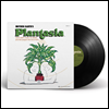 Mort Garson - Mother Earth's Plantasia (Black Vinyl LP+Download Code)